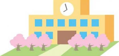 倉敷市立味野小学校の画像1