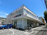 クリエイトS・D川崎宮前区役所前店