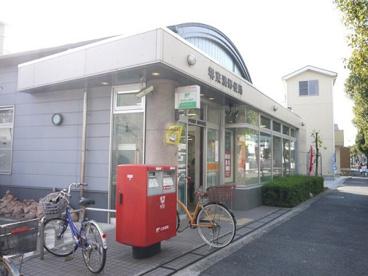 堺東湊郵便局の画像1