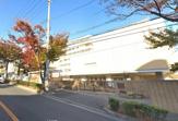 芦屋市立岩園小学校