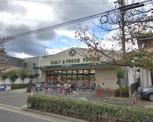 PAL・YAMATO(パル・ヤマト) 芦屋店
