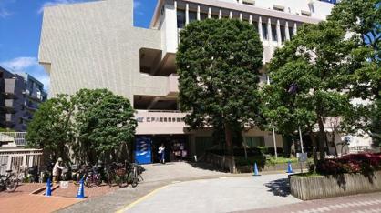 江戸川区役所 事務所 葛西の画像1
