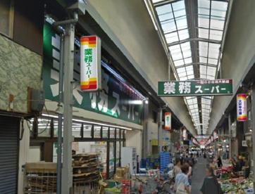 業務スーパー 大安亭店の画像1