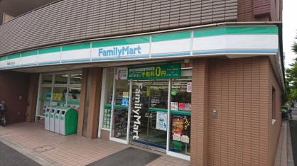 ファミリーマート 南葛西なぎさ店の画像1