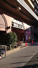 TOBU STORE(東武ストア) 南葛西店の画像1
