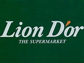 Lion D'or(リオン・ドール) 西川店の画像1