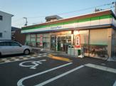 ファミリーマート 高知稲荷町店