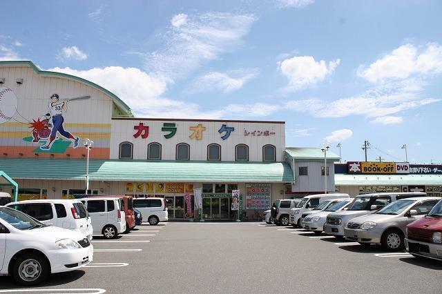 カラオケレインボー 大和小泉店の画像