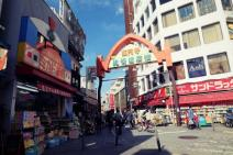 高円寺純情商店街店