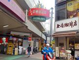高円寺中通商店街