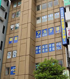 早稲田アカデミー中野富士見町校の画像1