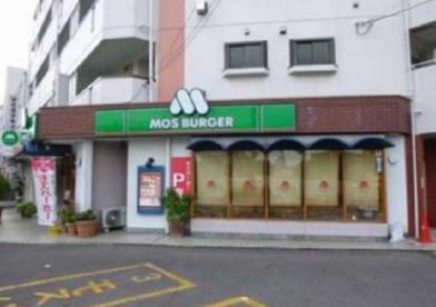 モスバーガー 中野富士見町店の画像1