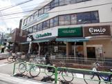 三浦屋グルメ エミオ武蔵関店