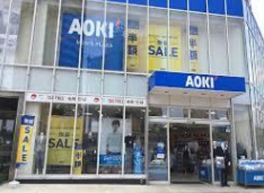 AOKI (アオキ) 高田馬場駅前店の画像1