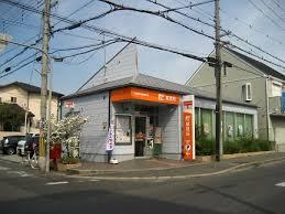 和泉和気東郵便局の画像1