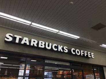 スターバックスコーヒー 西武高田馬場駅店の画像1