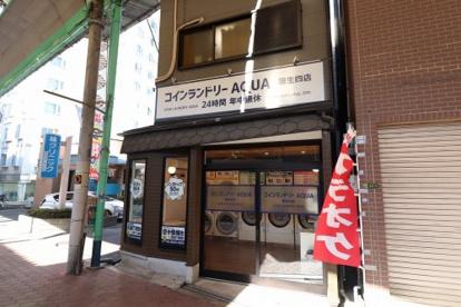 コインランドリーAQUA 蒲生四丁目店の画像1