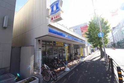ローソン蒲生四丁目店の画像1