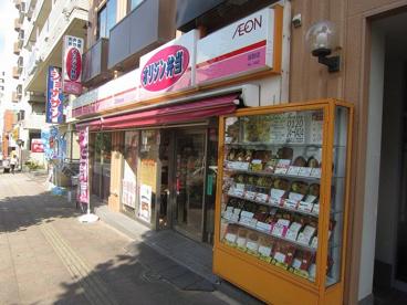 オリジン反町店の画像1