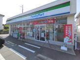 ファミリーマート 市原姉ヶ崎駅入口店