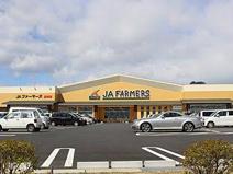 A・コープJAファーマーズ野田宿店