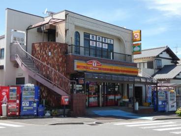 Yショップ若葉店の画像1