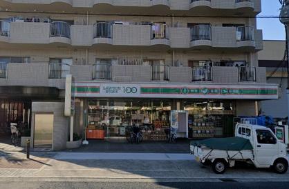 ローソンストア100平野南店の画像1