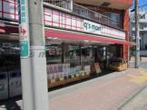 キューズマート反町店