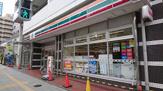 セブンイレブン 板橋成増1丁目店
