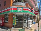 コスモス横浜店