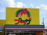 プラザ総社店