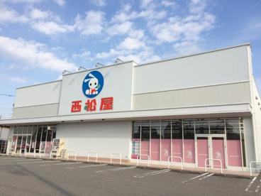 西松屋 魚津店の画像1