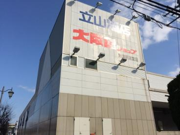大阪屋ショップ 魚津釈迦堂店の画像1