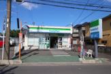 ファミリーマート 川和町店