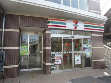 セブンイレブン反町店の画像1