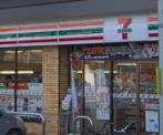 セブンイレブン 墨田押上2丁目店