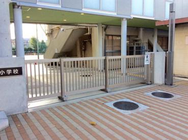板橋区立前野小学校の画像1