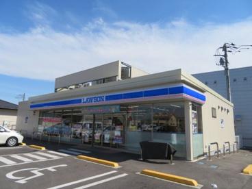ローソン宇都宮岩曽町店の画像1
