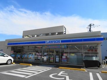 ローソン宇都宮岩曽町店の画像5