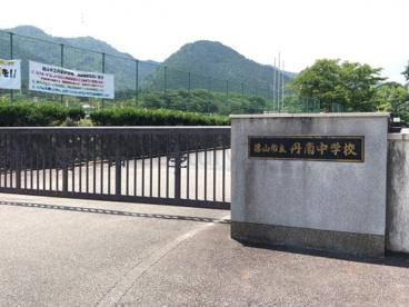 丹波篠山市立丹南中学校の画像1