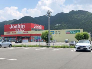 ジョーシン 篠山店の画像1