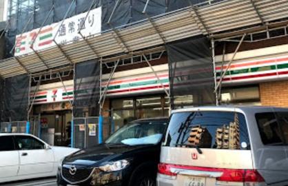 セブンイレブン 北区岩淵店の画像1