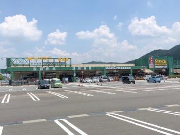 バザールタウン篠山・STOCK館の画像1