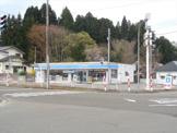 ローソン合川町店