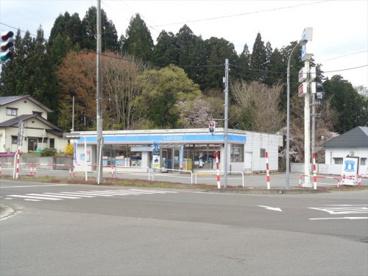 ローソン合川町店の画像1