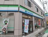 ファミリーマート 大曽根店
