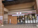 セブンイレブン港北東急店