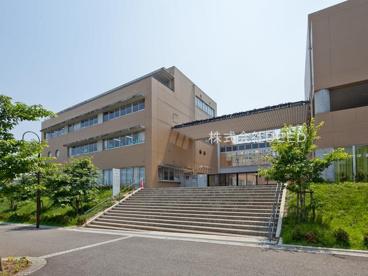 川崎市立はるひ野小学校の画像1