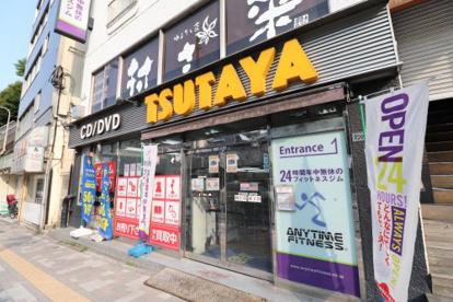 TSUTAYA 西日暮里店の画像1