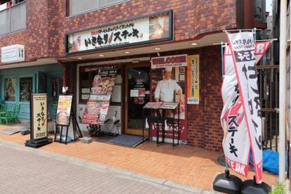 いきなりステーキ吾妻橋店の画像1